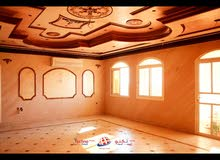 طلاء منازل و معالجة رطوبة و تركيب ورق حائط