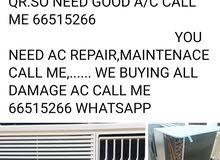 Air conditioner LG