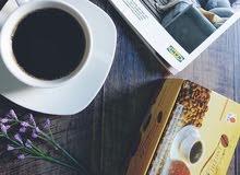 (القهوة الصحية) 2×1