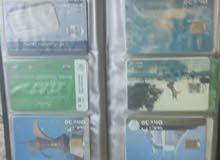 Old Telephones Cards for Sale. For collection.  للبيع بطاقات هاتف  لهواة التجميع