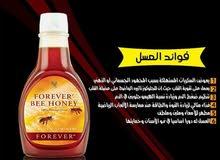عسل طبيعي وعروض لاول مره شراء