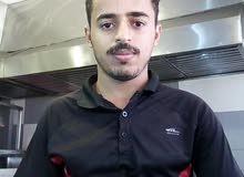 يمني أبحث عن عمل في مطعم أو حارس عمارة