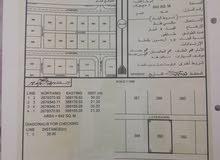 للبيع ارض ف العقدة جنوب  مساحتها 642 م  مطلوب 6500 ريال عماني