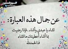 محل للأضمان الشهري محمص يا هلا عجلون وسط المجمع عجلون0778774191