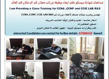 مهندس ومدرب مستعد لتدريب كورسات CCNA ,CCNP,CCIE LAB (R&S) CISCO