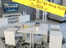 اطقم طاولات تلفزيون والتوصيل مجاني