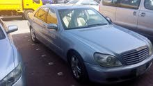 Used 2004 Mercedes Benz S350 for sale at best price