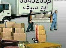 هاف لوري 66402608  لنقل جميع الاغراض معا فك وتركيب جميع غرف النوم
