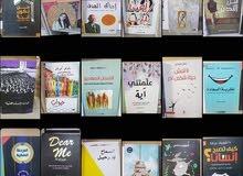مكتبة العراق لبيع الكتب