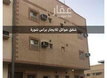 شقة للايجار جنب عيادة دار التعافي