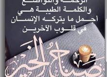 السلام عليكم انا من اهل البصره اريد اعرس وأريد غرفه مناسبه
