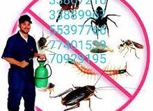 اباده فوريه للحشرات والزواحف والقوارض