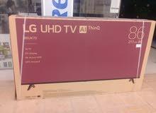 Other screen for sale in Al Riyadh