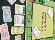للبيع لعبة مونوبولي