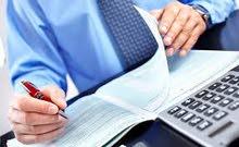 مدير مالي ومدير حسابات ومراجع داخلي خبرة شركات تجارية وصناعية وطبية