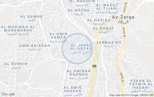 New Apartment of 250 sqm for sale Al Zawahra