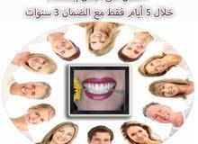 تصميم الإبتسامة وتجميل الأسنان مجمع أصيل بالرياض