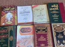 مجموعة كتب دينية للبيع مع بعض