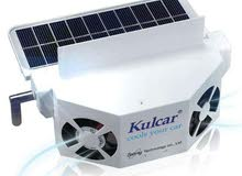 مروحة تبريد السيارات بالطاقة الشمسية