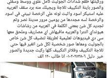 Used Daewoo Juliet in Cairo