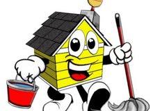 البيت للضيافة والتنظيفات