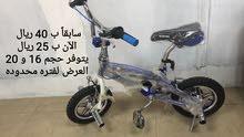 للبيع دراجه هوايه نوع سنوكر سعر قبل العرض 40 بعد العرض25