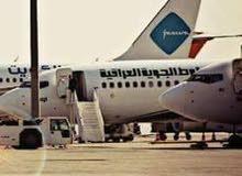 توجد تعينات في مطار بغداد الدولي لكلا الجنسين