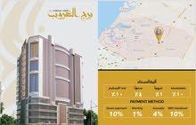 تملك شقتك ببرج الغروب علي شارع الشيخ محمد بن زايد بقسط شهري 2350 درهم .