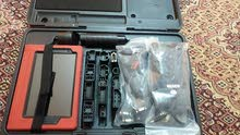 Basra – available  Samsung tablet