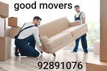 Best movers Best price    نقل عاااااااام