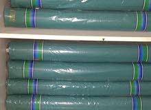 قماش متنوع وزن 4 طن للبيع بالكيلو في المصفح الصناعية