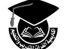 مركز دروس تقوية في عين الباشا - قسم الطلاب