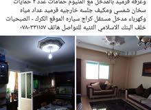 First Floor apartment for sale in Al Karak