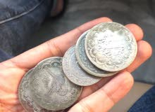 عملات عهد القسطنطينية ضرب القسطنطينة عندي كمية منها الاثنين ب500 للصامل