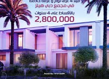 Under Construction Villas Homes for sale in Dubai consists of: 4 Bedrooms Rooms and 4 Bathrooms