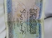 ورقه نقديه  ( فئة 50 ريال ) من عام 1992