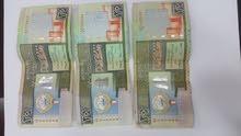 3عملات ورقية فئة 20 دينار اصدار عام 1968