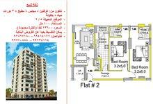 شقة قيد الإنشاء بالمعبيلة ج مساحتها 100م