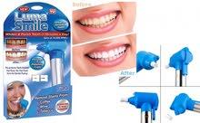 جهاز LUMA SMILE لتنظيف وتلميع الأسنان