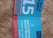 Samsung Galaxy J2 Core for Sale in Kuwait, Cheapest Samsung Galaxy
