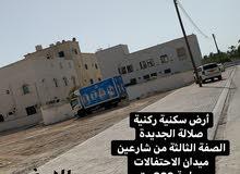 أرض سكنية بقلب صلالة الجديدة عند ميدان الاحتفالات تصلح عمارة وشقق