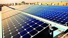 ارض للبيع مميزة جدا في المفرق مساحتها تصلح لمشروع طاقة شمسية