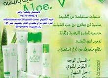 dxn منتجات