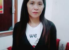 عاملة منزل فلبينيه