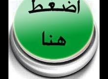 للبيع فيلا هدد حي السلامه منطقة7 أدوار