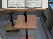 دار القرآن مجمعات الجليب  97445755