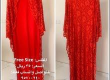 فستان بتصميم راقي و خام مميز وجميل وذو جوده ..ينفع لاي مناسبة