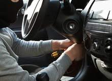 GPS جهااز تتبع السيارات ومنعها من السرقه