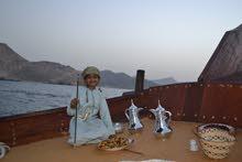 رحلات بحرية يومية على متن سفينة نجمة البحار