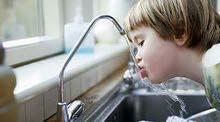 فلتر ماء امريكيي7 مراحل